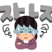 2017.11.1 stress_woman.png